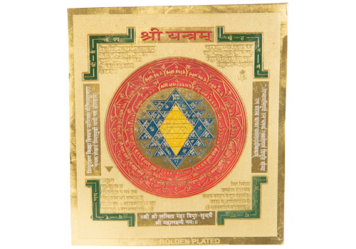 "Jumbo Size Metal Sri Yantra (For peace, prosperity and harmony) - 6"" x 6"""