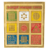 "Jumbo Size Metal Sampoorna Navgrah Yantra (Remove negative effects of planets) - 6"" X 6"""